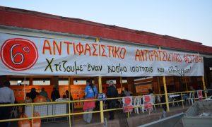 Πραγματοποιήθηκε το 6ο αντιφασιστικό – αντιρατσιστικό Φεστιβάλ Καλαμάτας