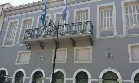 """Συλλογή Ελληνικών Ενδυμασιών """"Βικτωρία Γ. Καρέλια"""": Παρουσίαση σχολικών εκπαιδευτικών προγραμμάτων"""