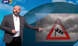 Ο Σάκης Αρναούτογλου προειδοποιεί: Σοβαρή επιδείνωση του καιρού από την Πέμπτη