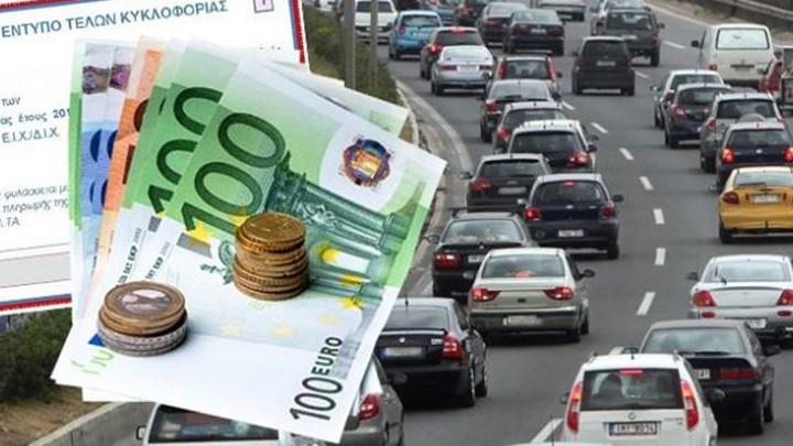 Τέλη κυκλοφορίας 2019: Παράταση μέχρι τέλος Ιανουαρίου-Πληρωμή μόνο στις ΔΟΥ
