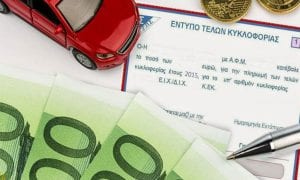 O τελευταίος «λογαριασμός» του 2017 – Πώς θα πληρώσετε με άτοκες δόσεις – Τι μπορείτε να γλιτώσετε