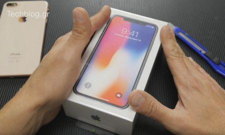 Κυκλοφόρησε στην Ελλάδα το νέο iPhone X με τιμή από 1199 ευρώ – video Hands on