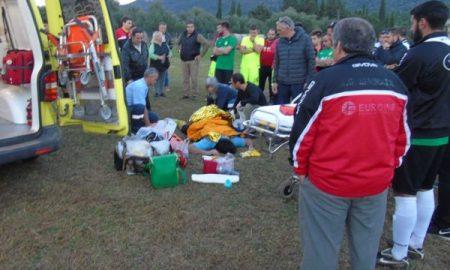 Ποδοσφαιριστής τραυματίστηκε και τον έβαλαν σε ξαπλώστρα!