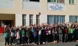 22ο Δημοτικό Καλαμάτας: 2 στρέμματα δίπλα στο σχολείο παραχωρεί ο Δήμος για τα παιδιά