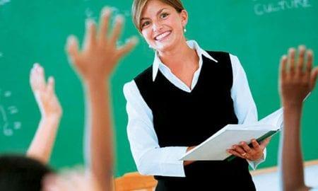 Προσλήψεις 482 εκπαιδευτικών Πρωτοβάθμιας Εκπαίδευσης – 14 στην Μεσσηνία