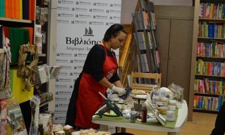 """""""Βιβλιόπολις"""": Δημιουργικά εργαστήρια χειροτεχνίας σε Χριστουγεννιάτικο κλίμα"""