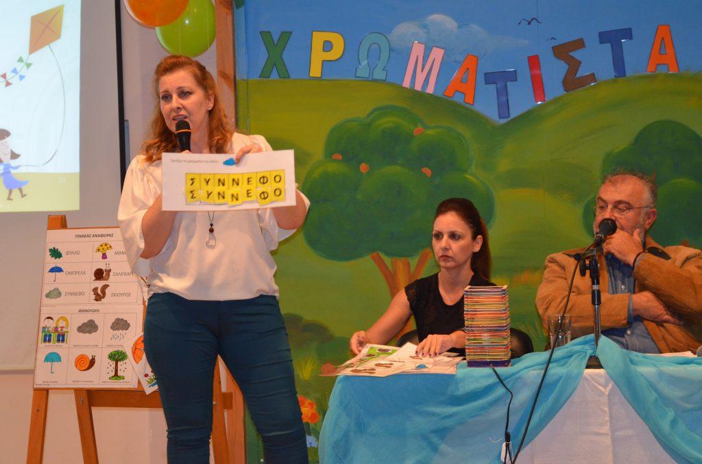 """Ουσιαστική γνώση δίνουν στα παιδιά τα """"Χρωματιστά μολύβια"""" της Ε. Κοντοπούλου"""