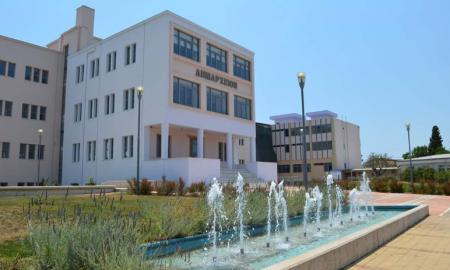 Προκήρυξη για εκμετάλλευση κυλικείου στο Δημαρχείο