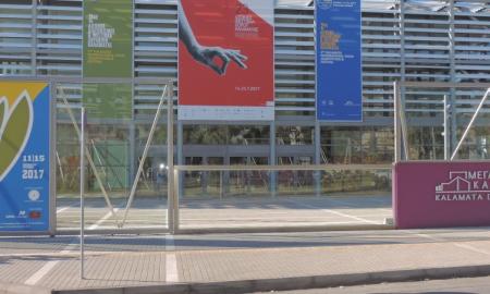 300.000 ευρώ πίστωση για να διαμορφωθεί η Δημοτική Σχολή Χορού στο Μέγαρο