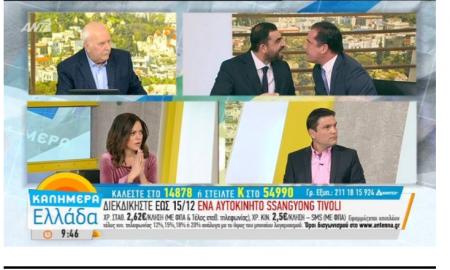 """Άγρια κόντρα """"στον αέρα"""" Κωνσταντινέα – Γεωργιάδη"""