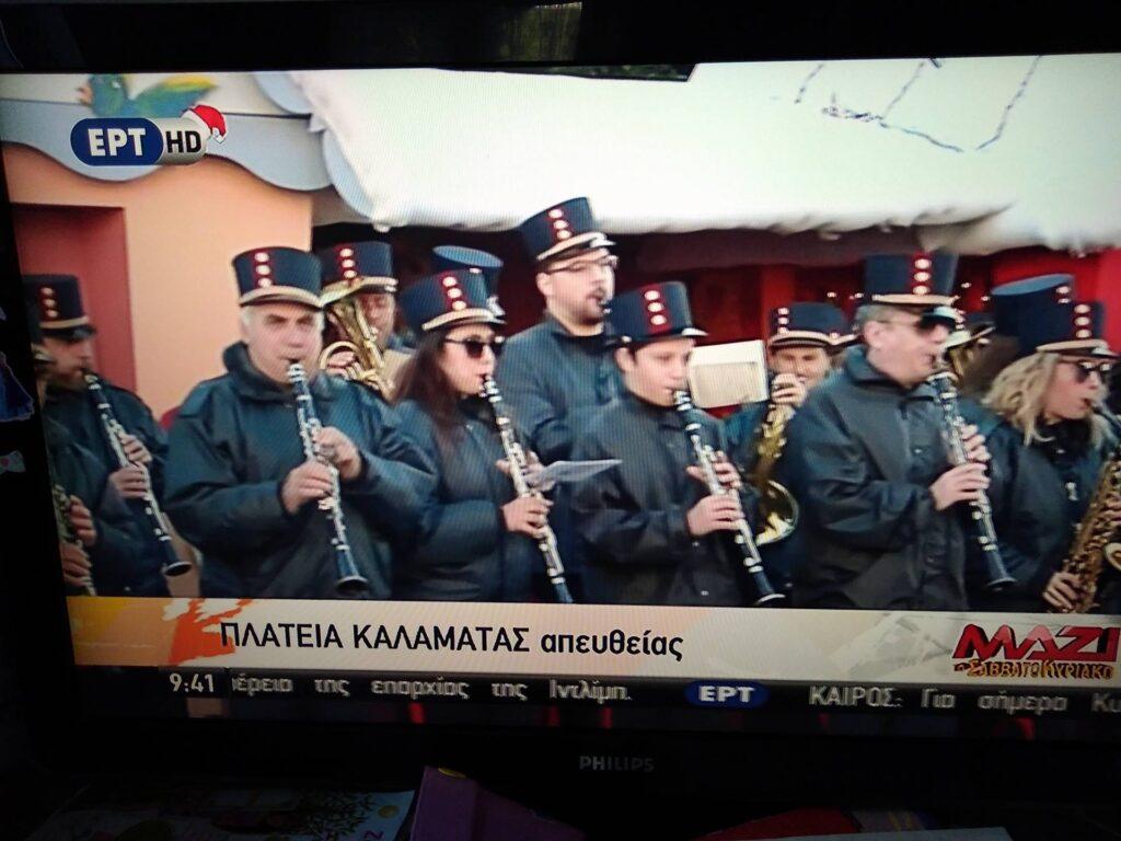Η ΕΡΤ αγαπάει την Καλαμάτα – Δεύτερο live σήμερα!