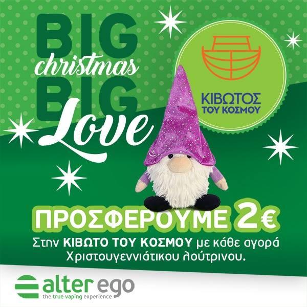 alter ego: Η Ελληνική εταιρεία που γιγαντώνεται μέσα στην κρίση
