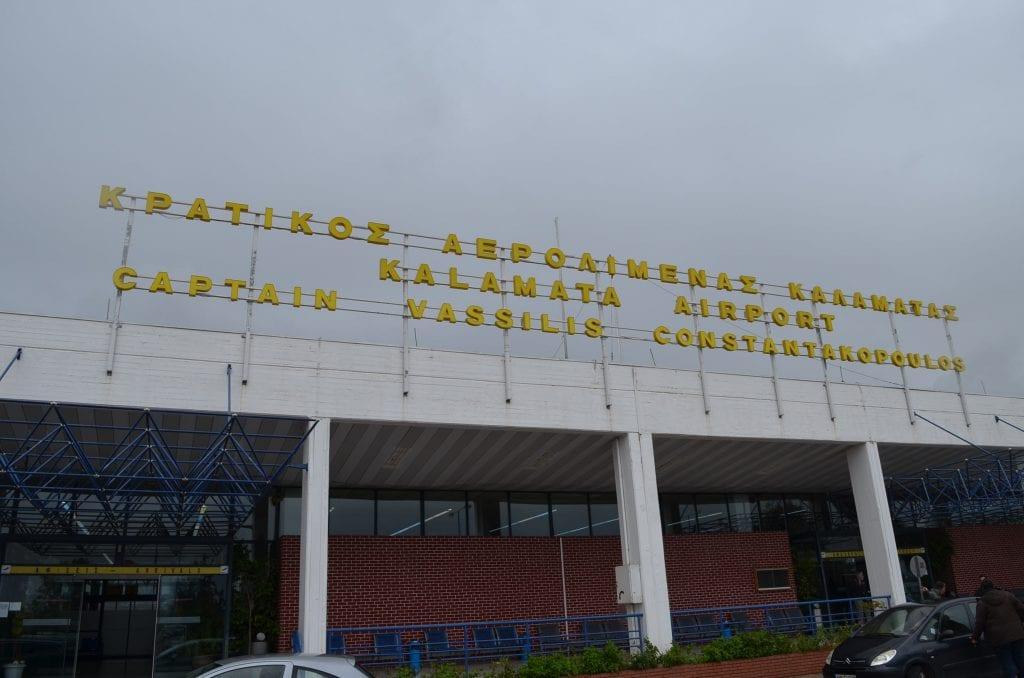 """Κατρούγκαλος: """"Δεν πρόκειται να ιδιωτικοποιηθεί το αεροδρόμιο"""""""