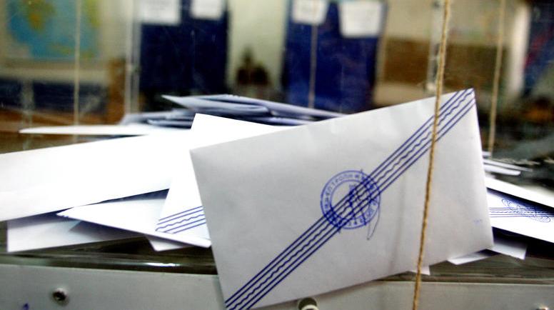 Εκλογές 13 Οκτωβρίου 2019 μαζί με τις Δημοτικές