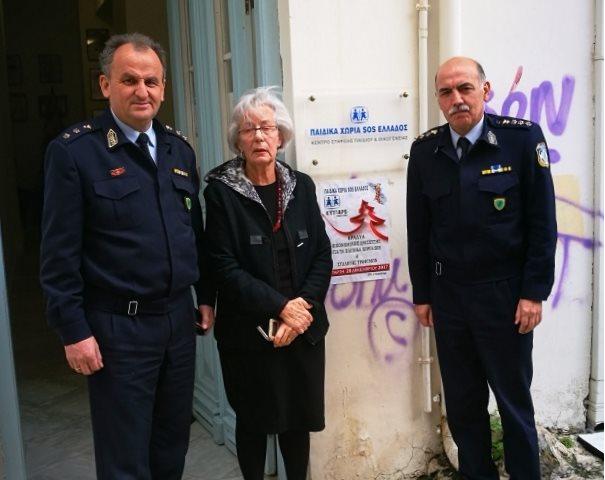 Βράβευσε τον Λούη Τσάτουμα η Αστυνομική Διεύθυνση Μεσσηνίας