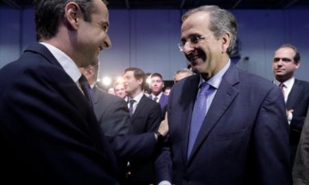 Φαβορί για τη θέση του Επιτρόπου στην ΕΕ ο Αντώνης Σαμαράς