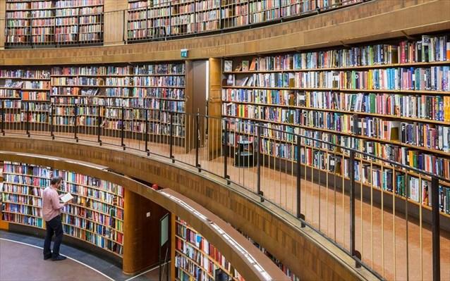 Στην Αθήνα το 85ο Παγκόσμιο Συνέδριο Βιβλιοθηκών