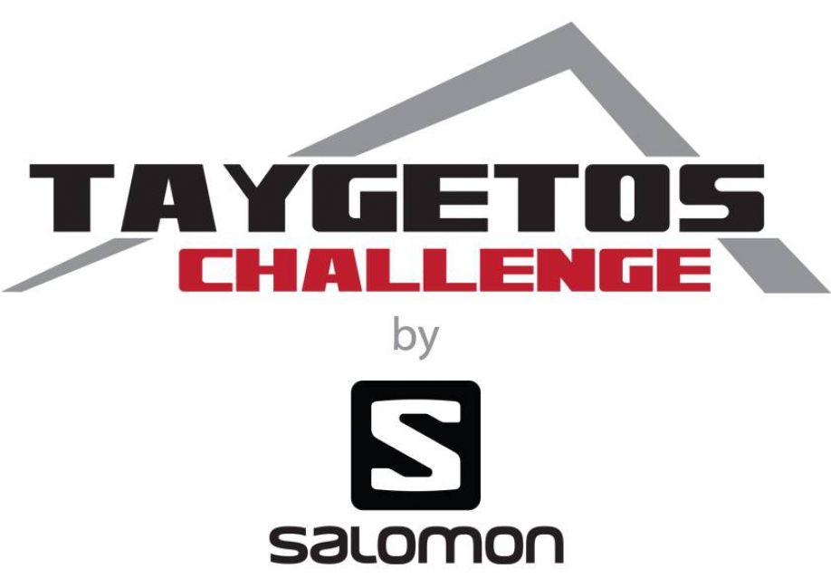 Taygetos Challenge by Salomon: Ξεκίνησαν οι εγγραφές – 24 & 25 Μαρτίου ο αγώνας