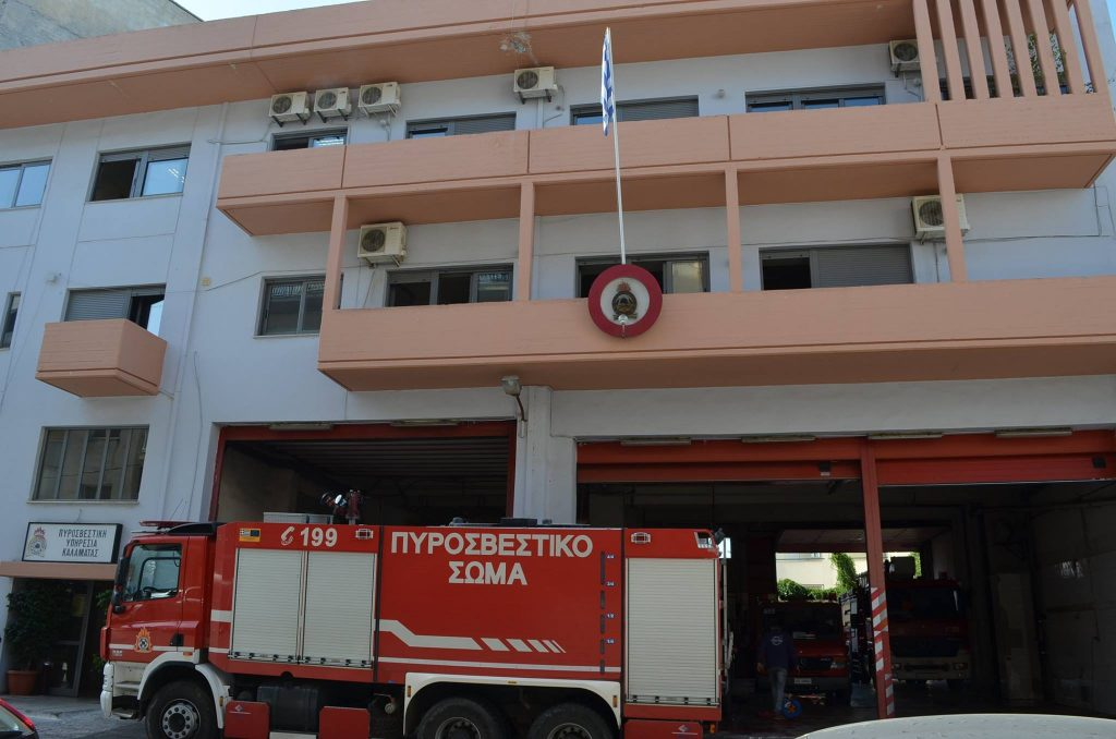 Νέος Πυροσβεστικός Σταθμός κοντά στον περιμετρικό Καλαμάτας