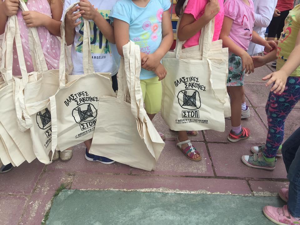 """1ο Νηπιαγωγείο Γαργαλιάνων: """"Εκστρατεία"""" ενάντια στις πλαστικές σακκούλες"""