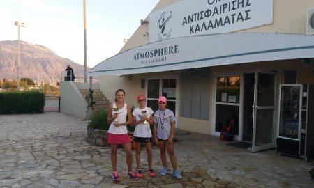 Όμιλος Αντισφαίρισης Καλαμάτας: Πρώτη η Παπακωνσταντίνου στην Πελοπόννησο