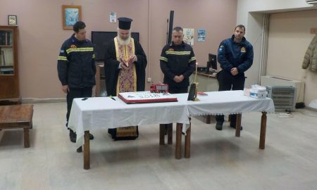 Πυροσβεστική Υπηρεσία Καλαμάτας: Κοπή πίτας με … extreme δώρο στον τυχερό!