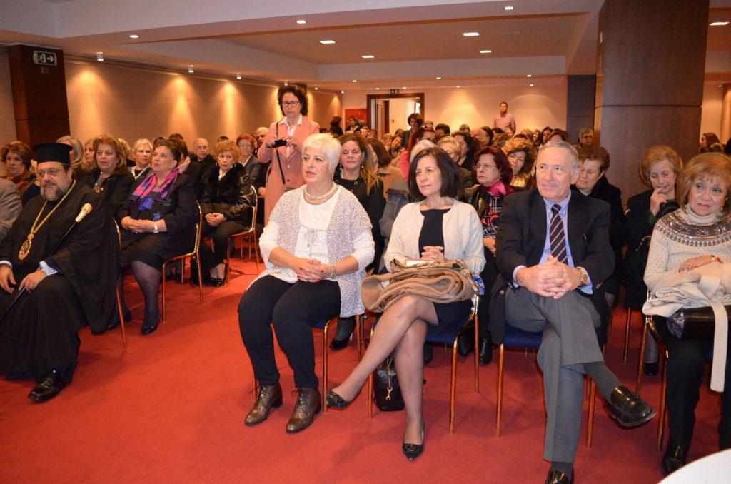 Σύλλογος Γυναικών Μάνης: Κοπή βασιλόπιτας και παρουσίαση βιβλίου