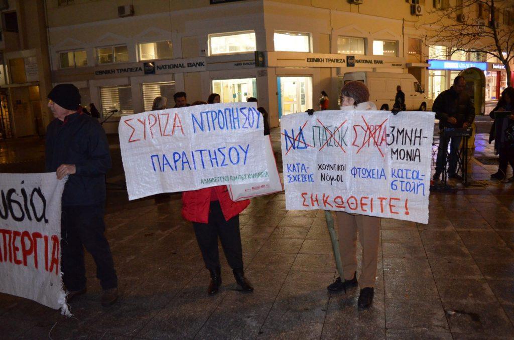 Εργατικό Κέντρο Καλαμάτας: Συγκέντρωση και πορεία κατά του πολυνομοσχεδίου