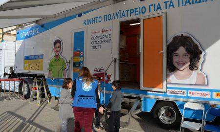 """""""Χαμόγελο του Παιδιού"""": 338 παιδιά Δημοτικών της Καλαμάτας εξετάσθηκαν από εθελοντές γιατρούς!"""