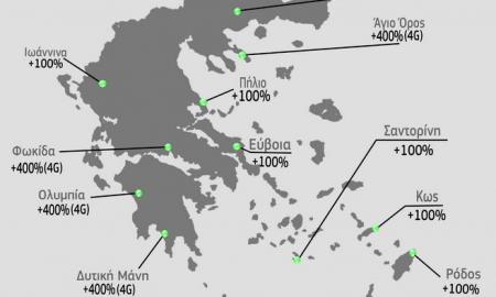 Δυτική Μάνη: Η περιοχή – έκπληξη της Ελλάδας με αύξηση 400% της κίνησης mobile data τις γιορτές