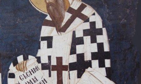 """Γρηγόριος Νύσσης: Ένας """"ξεχασμένος"""" και """"παρεξηγημένος"""" άγιος"""