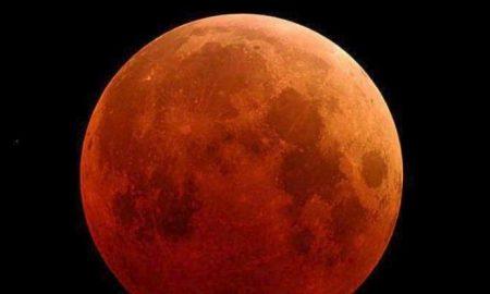 Απευθείας σύνδεση από τη NASA η ολική έκλειψη της υπέρ-Σελήνης (Video Live)