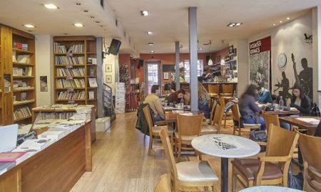 Ένα πρωτότυπο book cafe έρχεται στην Καλαμάτα!