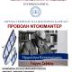«Ημερολόγια Καταστρώματος – Γιώργος Σεφέρης» στις 21/2 στο Πανεπιστήμιο