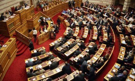 Εγκρίθηκε επί της αρχής το νομοσχέδιο για τη φαρμακευτική κάνναβη