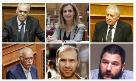 Ποιοι είναι οι νέοι υφυπουργοί της Κυβέρνησης