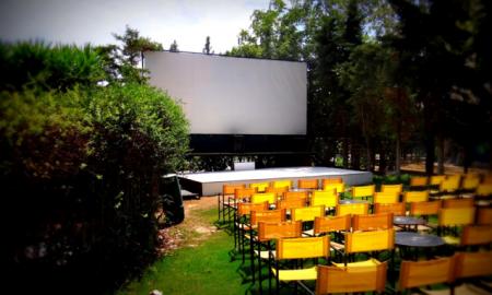 Θερινό cinema στον Σιδηροδρομικό Σταθμό Καλαμάτας