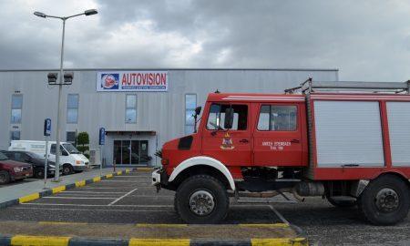 «Αutovision-ΚΤΕΟ Ηλιόπουλος»: Όλα τα οχήματα της Πυροσβεστικής πέρασαν από έλεγχο με επιτυχία