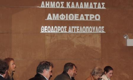 """Συνεχίζεται το """"σίριαλ"""" με το αμφιθέατρο του Εργατικού Κέντρου """"Θόδωρος Αγγελόπουλος"""""""