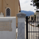 Νεκροταφείο Καλαμάτας: Τα οστά στο χωνευτήριο αν δεν πληρωθεί το τέλος φύλαξης