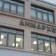 Δήμος Καλαμάτας: Παράταση για τη ρύθμιση χρεών έως 28 Φεβρουαρίου