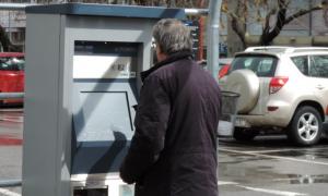 Πάρκινγκ Νέδοντα: Βήμα-βήμα πως λειτουργεί η αυτόματη στάθμευση