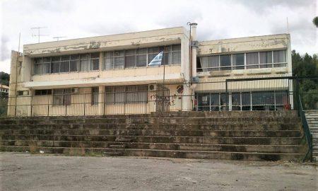 Γυμνάσιο Λογγάς: Ημερίδα για την προστασία των παιδιών