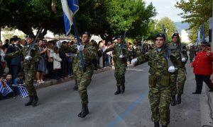 Η παρέλαση της 25ης Μαρτίου σε live streaming μετάδοση