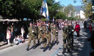 Με καμάρι στην αυριανή παρέλαση η σημαία του 9ου ΣΠ