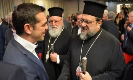 Τσίπρας και Μεσσηνίας Χρυσόστομος τα είπαν στο Αν. Συνέδριο Πελοποννήσου