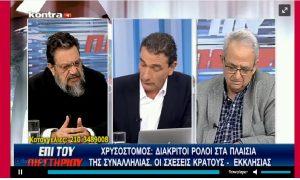 Ο Μεσσηνίας Χρυσόστομος LIVE στο kontra channel