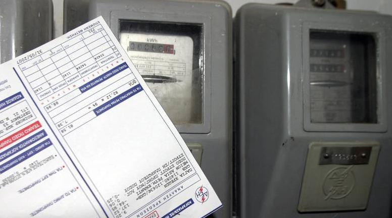Αποτέλεσμα εικόνας για Επανασύνδεση ηλεκτρικού ρεύματος σε καταναλωτές με χαμηλά εισοδήματα που αποσυνδέθηκαν λόγω ληξιπρόθεσμων οφειλών