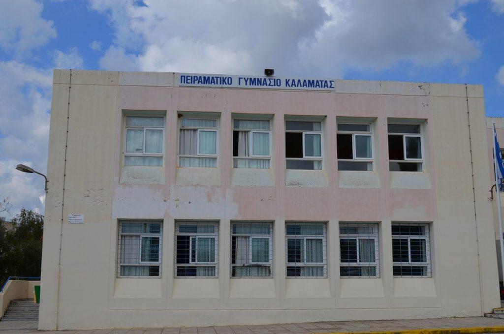 7o Γυμνάσιο Καλαμάτας: Το μοναδικό Γυμνάσιο στη Μεσσηνία που κάνει περιγραφική αξιολόγηση των μαθητών!