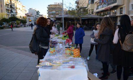 ΚΔΑΠ Εκπ. Μπουγά: Πασχαλινό παζάρι στην Πλατεία για καλό σκοπό!